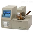 厂家直销KLB301型自动闭口闪点测定仪