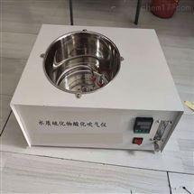 水质硫化物酸化吹气仪MHY-29883