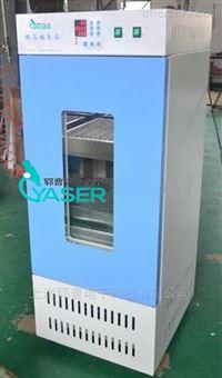 YC-160L二氧化碳培养箱
