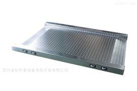 SCS食品行業不銹鋼防水超低臺面地磅秤300kg-2T