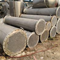 30平方供应二手30平方不锈钢列管冷凝器