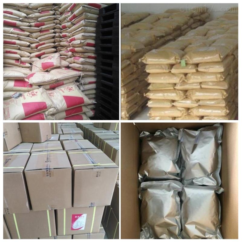 广东大豆分离蛋白生产厂家