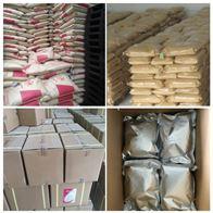 食品级石药L-抗坏血酸钠厂家价格