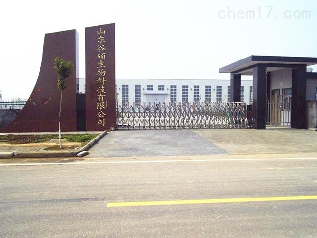 广东乳酸生产厂家