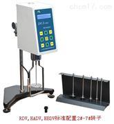 DV-E數顯LCD 液晶旋轉粘度計