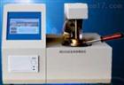 大量批发LBBK-A闭口闪点全自动测定仪