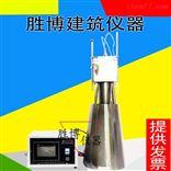 JCB-2建材不燃性试验装置