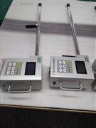 LB-7025A便携式油烟检测仪 可测的项目