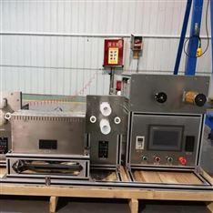 湿法熔融纺丝机反应釜定制化工试验装置