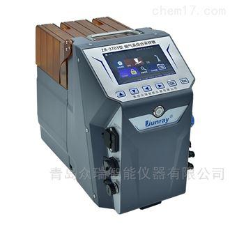 ZR-3703型煙氣汞綜合采樣器