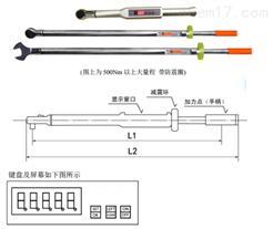 YJN系列高强螺栓终拧数显扭矩扳手
