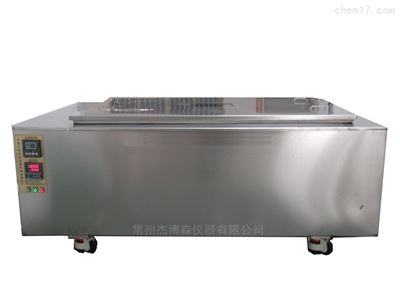 HH-4500L大型恒温水箱