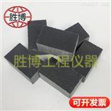 50╳30╳(20-25)mm50╳30╳(20-25)mm石材基材