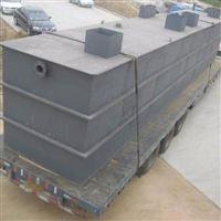 非标定制苏州电镀污水处理成套设备厂家直销