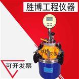 HC—7LHC—7L混凝土含气量测定仪