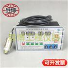 混凝土抗渗仪HP-4.0