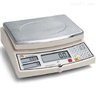 华志电子秤HZL-15kg精密天平0.1g现货供应