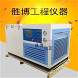 TDR—1TDR—1型混凝土快速冻融试验箱