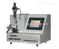 YKQ0366-T无菌阴D扩张器测试仪