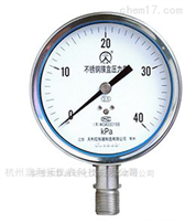ALT-YW杭州不锈钢压力表
