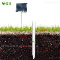 FT-TDR3管式土壤墒情監測站