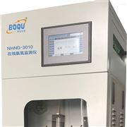 NHNG-3010氨氮氨氮检测仪