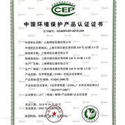 CODG-3000化学需氧COD