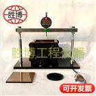 GB50119-2013灌浆竖向膨胀率测定仪