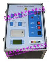 LYJS6000E上海变频介质损耗测量仪