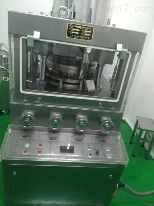 二手制药粉末旋转压片机大量回收