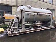 二手空心桨叶干燥机全国回收