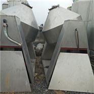 二手双锥真空干燥机供应商