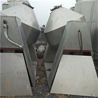 二手双锥螺旋混合机长期回收