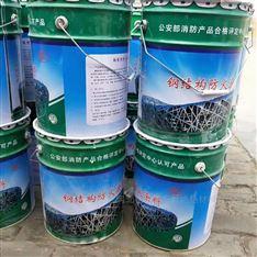 钢结构防火涂料厂家