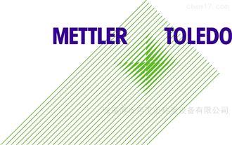 梅特勒江陰托利多電子秤、地磅、吊鉤秤、天平