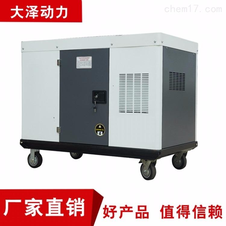 小体积30KW车载柴油发电机