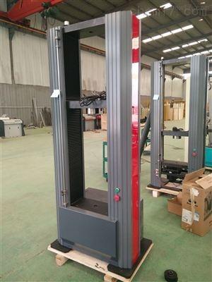 钢筋焊接网抗拉强度试验机