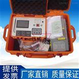 ZXL-4114无核密度仪 ZXL-4114
