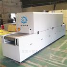 JB-SDL1911042丝印不锈钢省电隧道炉 烘干机定制厂家直销