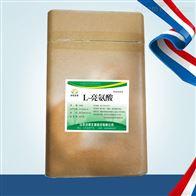 食品级山东L-亮氨酸的生产厂家