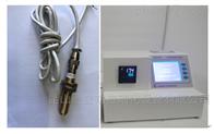 ZS1045-C牙科手机转速测试仪