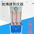水利土工膜渗透系测试仪