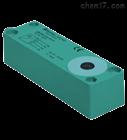 UBE15M-F54-H1-V1德国倍加福p+F超声波传感器发射器