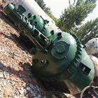 回收搪瓷反应釜的公司