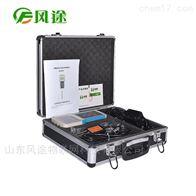 FT--SW土壤温湿度测试仪价格