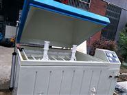 汽车安全玻璃盐水喷雾腐蚀试验箱