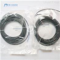 贝加莱I/O供电电缆X67CA0P20.0150