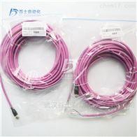 贝加莱连接电缆X67CA0X21.0150