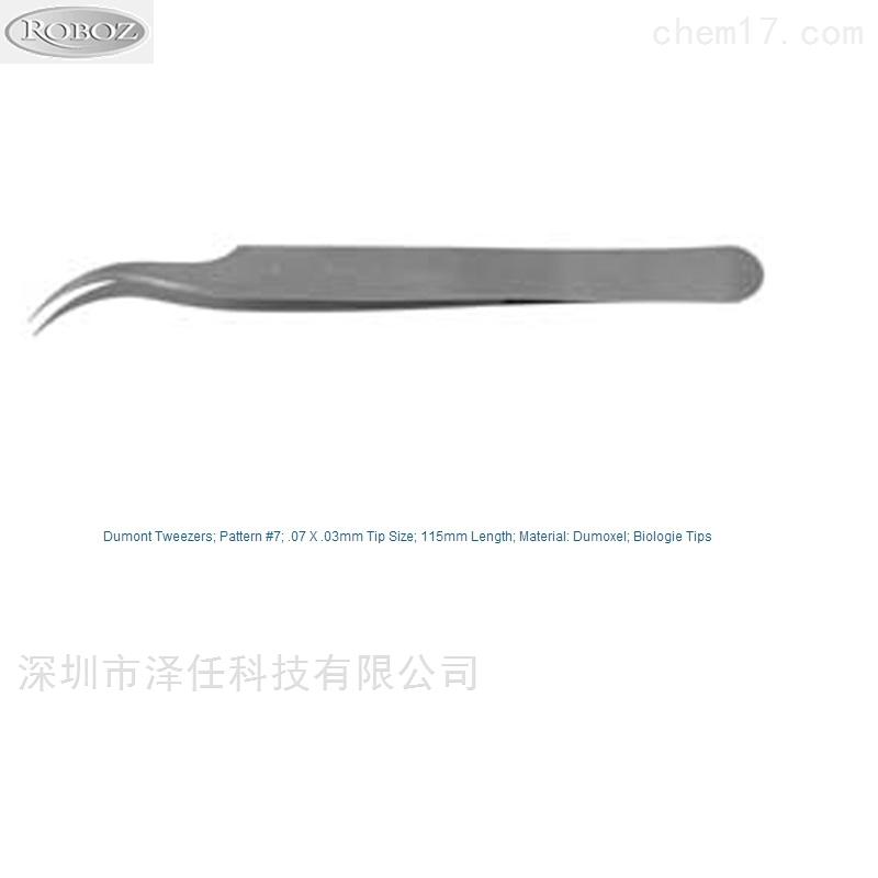 Roboz镊子RS-5037