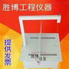 新标准苯板切割机